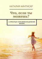 7books.ru_2016-11-04_14-38-01.cover