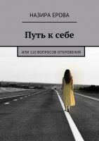 7books.ru_2016-11-04_14-38-04.cover