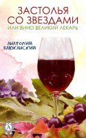 7books.ru_2016-11-04_14-38-24.cover
