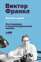 25395274-cover