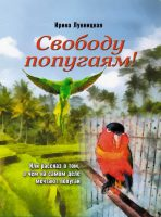 25409683-cover