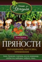 25412090-cover