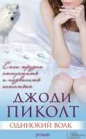 25414221-cover