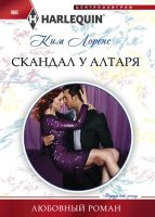 25419056-cover