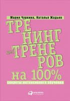 25419277-cover