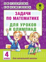 7books.ru_2016-11-11_15-31-58.cover