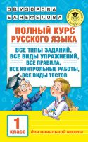 7books.ru_2016-11-11_15-32-04.cover