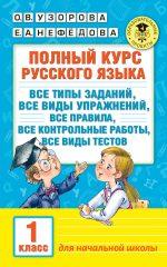 7books.ru_2016-11-11_15-32-04.cover