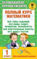 7books.ru_2016-11-11_15-32-07.cover
