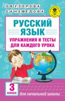 7books.ru_2016-11-11_15-32-10.cover