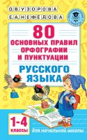 7books.ru_2016-11-11_15-32-12.cover