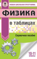7books.ru_2016-11-11_15-32-18.cover