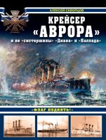 7books.ru_2016-11-11_15-32-30.cover