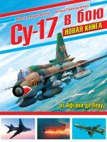 7books.ru_2016-11-11_15-32-33.cover