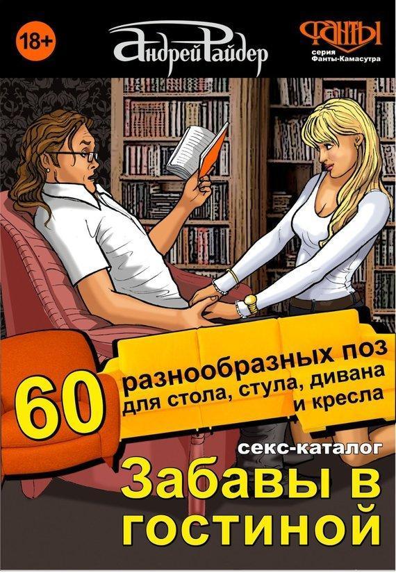 opitnaya-i-vzroslaya-sosedka-porno