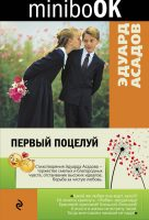 25441368-cover