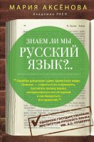 25444315-cover