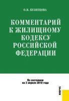 7books.ru_2016-11-15_10-46-33.cover