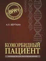 7books.ru_2016-11-15_10-46-40.cover