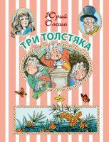 7books.ru_2016-11-15_10-46-49.cover