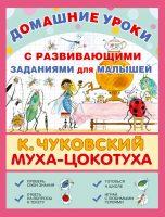 7books.ru_2016-11-15_10-46-55.cover