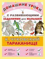 7books.ru_2016-11-15_10-47-02.cover