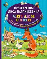 7books.ru_2016-11-15_10-47-05.cover