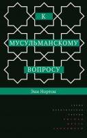 7books.ru_2016-11-18_11-18-06.cover