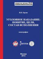 7books.ru_2016-11-18_11-18-07.cover
