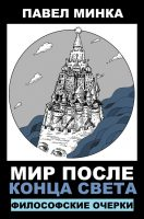 7books.ru_2016-11-18_11-18-22.cover