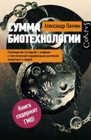 7books.ru_2016-11-18_11-18-29.cover