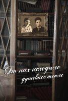 7books.ru_2016-11-18_11-18-33.cover