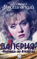 7books.ru_2016-11-18_11-18-36.cover