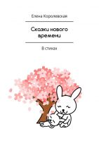 7books.ru_2016-11-18_11-18-53.cover
