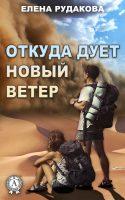 7books.ru_2016-11-18_11-19-01.cover