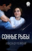 7books.ru_2016-11-18_11-19-33.cover