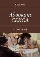 7books.ru_2016-11-18_11-19-43.cover