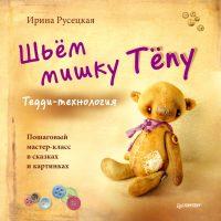 7books.ru_2016-11-20_13-45-14.cover