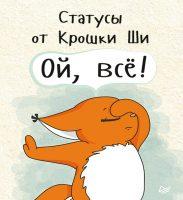 7books.ru_2016-11-20_13-45-22.cover