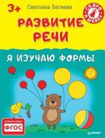 7books.ru_2016-11-20_13-45-25.cover