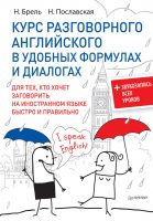 7books.ru_2016-11-20_13-45-29.cover