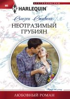 25457049-cover
