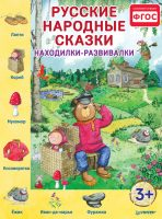 25327919-cover