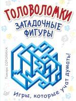 7books.ru_2016-11-22_09-30-31.cover