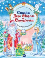 7books.ru_2016-11-22_09-30-33.cover