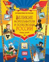 7books.ru_2016-11-22_09-30-35.cover