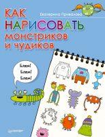 7books.ru_2016-11-22_09-30-37.cover