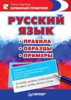 7books.ru_2016-11-22_09-30-39.cover