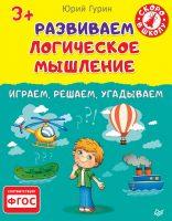 7books.ru_2016-11-22_09-30-46.cover