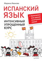 7books.ru_2016-11-22_09-30-48.cover